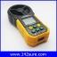 DWS018 เครื่องวัดความเร็วลม เครื่องวัดลม มิเตอร์วัดความเร็วลม MASTECH HYELEC MS6252A digital anemometer air speed air wind velocity air flow meter anemometer thumbnail 5
