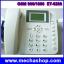 เครื่องแปลงสัญญาณโทรศัพท์มือถือ เครื่องแปลงโทรศัพท์มือถือ เป็นเครื่องโทรศัพท์บ้าน GSM Fixed Wireless Terminal ET-6288 thumbnail 3