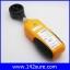 DWS017: เครื่องวัดความเร็วลม เครื่องวัดลม มิเตอร์วัดความเร็วลม LCD Pocket Digital Anemometer Wind Speed Measure & Thermometer thumbnail 2