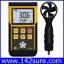 DWS008: เครื่องวัดลม วัดความเร็วลม ใบพัดแยก 0.3~45m/s Split digital anemometer TM826 professional wind wheel air thermometer anemometer ยี่ห้อ TECMAN รุ่น TM826 thumbnail 1