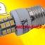 SMD105 หลอดไฟ LED E27-5050 SMD 3.8W 220V สีขาวอมเหลือง 3000K ยี่ห้อ SET รุ่น E27-5050 thumbnail 1