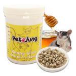 PetsJunG - Happy Glider (Chick'n Honey) อาหารเม็ด ชูการ์ไกลเดอร์ รสไก่น้ำผึ้ง (100/500g./1kg.)