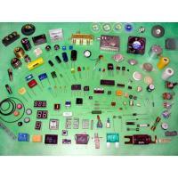 Eqipment(อะไหล่และอุปกรณ์ต่างๆ)