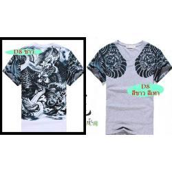 เลือกสี ลาย!!เสื้อยืดยากูซ่า มังกรจีน ทรงฟิต สกรีนลายศิลปะ No. 36 38 40 42
