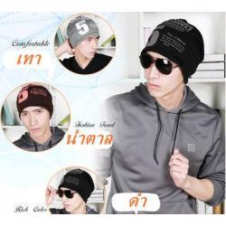 หมวกผ้า หมวกคลุมผ้ายืด ลาย 5 (น้ำตาล เทา ดำ)