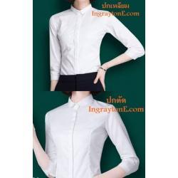 เล็กใหญ่พิเศษ!!เสื้อเชิ้ตคอปกเล็ก แขนสามส่วน ผู้หญิง เข้ารูป ซ่อนกระดุม size No.32-44 สีขาว แบบปกเหลี่ยม ปกตัด