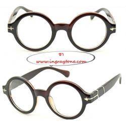 กรอบแว่นตาแฟชั่น เรโทร วินเทจ กลม เซาะขาโครม (ชา)