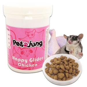 PetsJunG - Happy Glider (Chicken) อาหารเม็ด ชูการ์ไกลเดอร์ รสไก่ (100g./500g./1kg.)