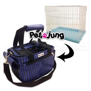 PJ-BAG002-BLSC PetsJunG - Travel Pet Bags กระเป๋าสัตว์เลี้ยง (พร้อมกรง) ลายสก๊อตสีน้ำเงิน