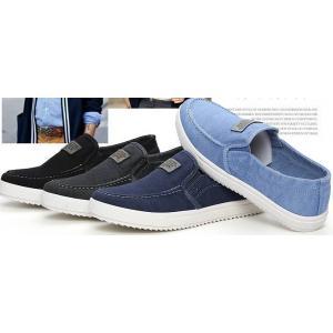 รองเท้าลำลองผ้าใบสวม สไตล์ugg พื้นขาวลอน เกาะ สี ดำ เทา เทาเข้ม ฟ้า เขียว น้ำเงิน เบอร์ 39-44