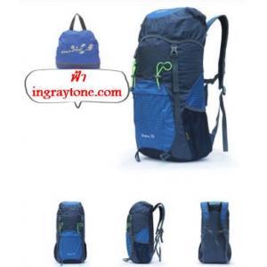 หลากสี!!เบาสุด!!กระเป๋าสะพายหลัง เป้สะพายหลัง เดินป่า กระเป๋ากีฬา กระเป๋าoutdoor polyกันน้ำ 35Litr ลิตร