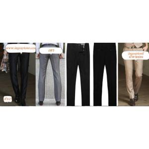 กางเกงสูททำงาน คู่ชุดสูททางการ BER No.28-37 เทา ดำ กากี ดำเงา