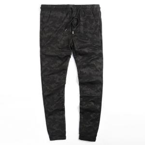 4สี+ใหญ่!!กางเกงขาจั๊มขายาว jogger ผ้าฝ้ายเอวรูด แฟชั่นลายพราง size 29-31