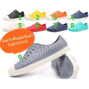 ใหม่หลากสี นุ่มลุยน้ำ!รองเท้าลุยน้ำ outdoor รองเท้ายางหุ้มส้น sneaker แบบผ้าใบหลากสี ผู้หญิง ผู้ชายแฟชั่น แบบ 1-29 เบอร์ 36-44