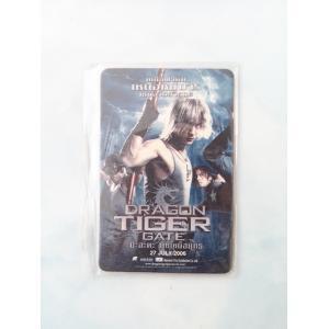 DRAGON TIGER GATE, 2006