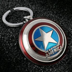Silver Captain America Keychain