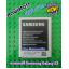 แบตเตอรี่ ซัมซุง Galaxy S3 (Samsung) I9300 thumbnail 1