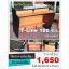 """โต๊ะต่างระดับ T-Line """"เมลามีน"""" 100 ซม. เคฟล่า thumbnail 12"""