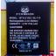 แบตเตอรี่ ไอโมบาย BL-175 (i-mobile) IQ5.1 thumbnail 1