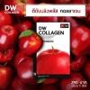 DW Collagen ดีดับบลิว คอลลาเจน ราคาปลีก 180 บาท / ราคาส่ง 144 บาท