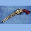 ปืนโบราณสำหรับตั้งโชว์ รุ่นปี 1851 เป็นไฟแช็คด้วย