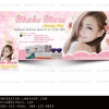 ผลงานออกแบบFan Page สวยๆ| Facebook (แฟนเพจ)/// ร้าน Make More Beauty Thai //สนใจ ตกแต่งFanpage,รับทำFanpage,ออกแบบFanpage,รับแต่งแฟนเพจราคาถูก ติดต่อ 085-022-4266