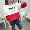 เสื้อแขนยาวแฟชั่นพร้อมส่ง เสื้อแขนยาวแต่งสีขาวสลับแดง แต่งสกรีนลายนกฮูก +พร้อมส่ง+