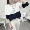 เสื้อแขนยาวแฟชั่นพร้อมส่ง เสื้อแขนยาวแต่งสีขาวสลับกรม แต่งสกรีนตัวอักษร A +พร้อมส่ง+
