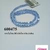 คริสตัลจีน ทรงไบโคน สีน้ำเงินใส 4 มิล (1เส้น)