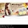 ผลงานออกแบบFan Page สวยๆ| Facebook (แฟนเพจ)/// ร้าน Witoon Rangsiwuthaporn //สนใจ ตกแต่งFanpage,รับทำFanpage,ออกแบบFanpage,รับแต่งแฟนเพจราคาถูก ติดต่อ 085-022-4266