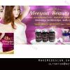 ผลงานออกแบบแฟนเพจเว็บ Meeyee Beauty shop จำหน่าย ผลิตภัณท์ เสริมความงาม สนใจ ออกแบบแฟนเพจติดต่อ 085-022-4266