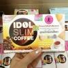Idol Slim กาแฟไอดอล คอฟฟี่สลิม