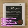 แบตเตอรี่ซัมซุง Galaxy S4 zoom (Samsung) SM-C101