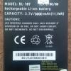 แบตเตอรี่ ไอโมบายIQ5.3 BL-187 (i-mobile IQ5.3)