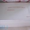 Tissue skincare shiseido (160 แผ่นคู่)