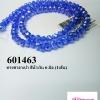 คริสตัลจีน ทรงซาลาเปา สีน้ำเงิน 6 มิล (1เส้น)