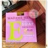 สบู่วิตามินอี มาดามเฮง Natural balance Vitamin E กล่องสีชมพู มาดามเฮง