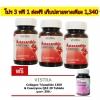Vistra Astaxanthin สาหร่ายสีแดง แอสต้าแทนซิน 4mg แพ็ค 3 แถม Vistra Collagen 20 เม็ด 1 ขวด
