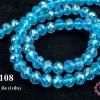 คริสตัลจีน ทรงซาลาเปา สีฟ้า 10 มิล (1เส้น)