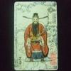 เทพเจ้าฮ่งลก เทพผู้บันดาลอำนาจวาสนา 16-02-43