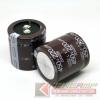 220uF450V NIPPON LXM 35x36-10mm