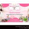 ผลงานออกแบบ Banner หัวเเว็บ เว็บ beautysale24hour สนใจออกแบบ Banner หัวเว็บ ติดต่อ 0841228823