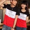 เสื้อคู่รัก แฟชั่นคู่รัก ชาย + หญิง เสื้อยืดคอกลม สีดำขาวแดง สกรีนลายอักษร +พร้อมส่ง+
