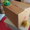 กล่องไปรษณีย์ฝาชน เบอร์2C ขนาด 20x30x20