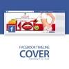 ผลงานออกแบบFan Page สวยๆ| Facebook (แฟนเพจ) สนใจ ตกแต่งFanpage,รับทำFanpage,ออกแบบFanpage,รับแต่งแฟนเพจราคาถูก แฟนเพจสวยๆ,แฟนเพจสวย,แต่งแฟนเพจ ติดต่อ line Id :ultartuk
