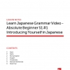 JapanesePod101 - Learn Japanese with Podcasts 7DVD