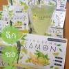 Ginseng Lemon by Jeezz ผงผอมโสมมะนาว ราคาปลีก 240 บาท / ราคาส่ง 192 บาท