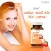 (ไทย) Vistra Acerola Cherry 1000 mg 45 , 100 , 150 เม็ด วิตามินซีธรรมชาติ เพื่อบำรุงผิวพรรณให้ขาวใส เปล่งปลั่ง ทานร่วมกลูต้า