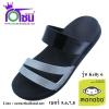 Monobo Kelly6 (โมโนโบ้ เคลลี่6)