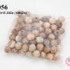ลูกปัดไม้ กลม สีไม้ธรรมชาติ 20มิล (100เม็ด)
